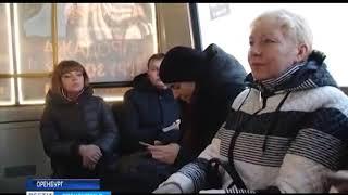 Проезд 24 рубля: на одном из маршрутов в Оренбурге повысился тариф
