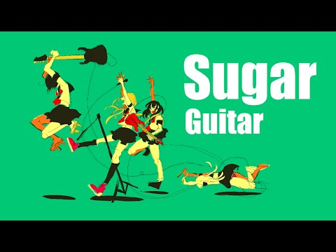 Sugar Guitar - ポリスピカデリー feat. 闇音レンリ / Police Piccadilly