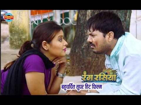 Rangrasiya || Action And Comedy Scene || Best Comedy & Action Scene Of CG Movie - 2018