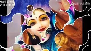 Radha naam nadiya ki dhara bhi jaay re