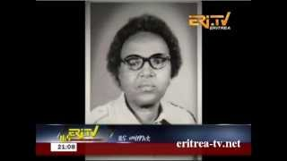 RIP Eritrean Veteran freedom fighter Zaid Russom passes away