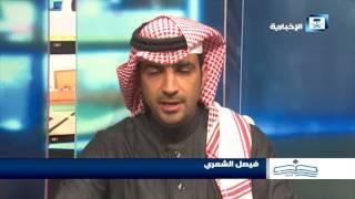 أصدقاء الإخبارية - فيصل الشمري