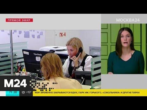 Кто может рассчитывать на кредитные каникулы - Москва 24