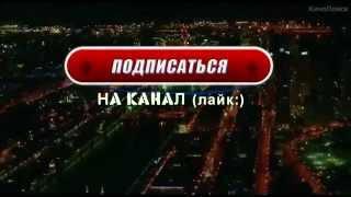 Фокус 2015 - русский трейлер (Приколы) / Focus 2015 trailer cover