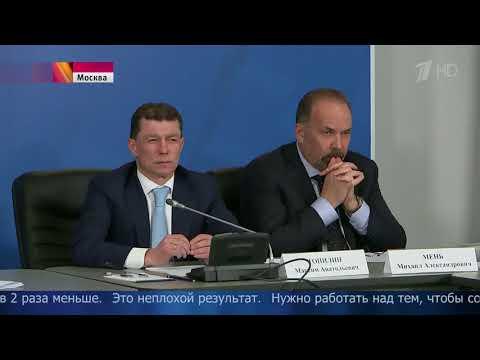 Вопросы снижения производственного травматизма обсуждали на совещании у Дмитрия Медведева