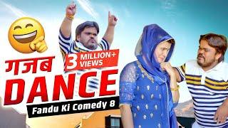 Fundy New Comedy    Episode 7    Khadu के कारनामे   Fandu   Khusiram   Mahi lakra