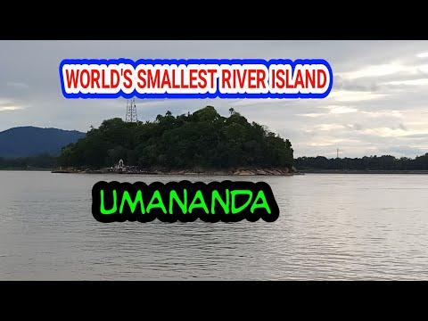 World's Smallest River Island - Umananda Temple, Guwahati , Assam