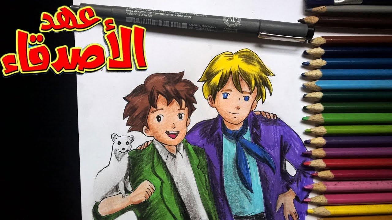 رسم روميو و الفريدو من انمي عهد الاصدقاء خطوة بخطوة تعلم رسم