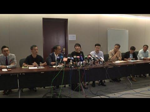 港泛民议员回应港澳办就反送中运动的发言