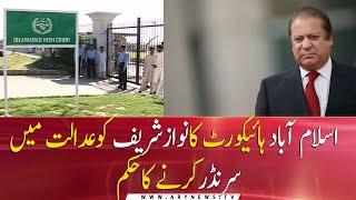 Islamabad High Court orders Nawaz Sharif to surrender