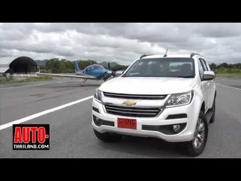 Testdrive Chevrolet Trailblazer 2016