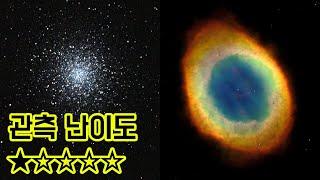 별린이도 쉽게 찾는 8~9월 천체관측대상 (21.07.…