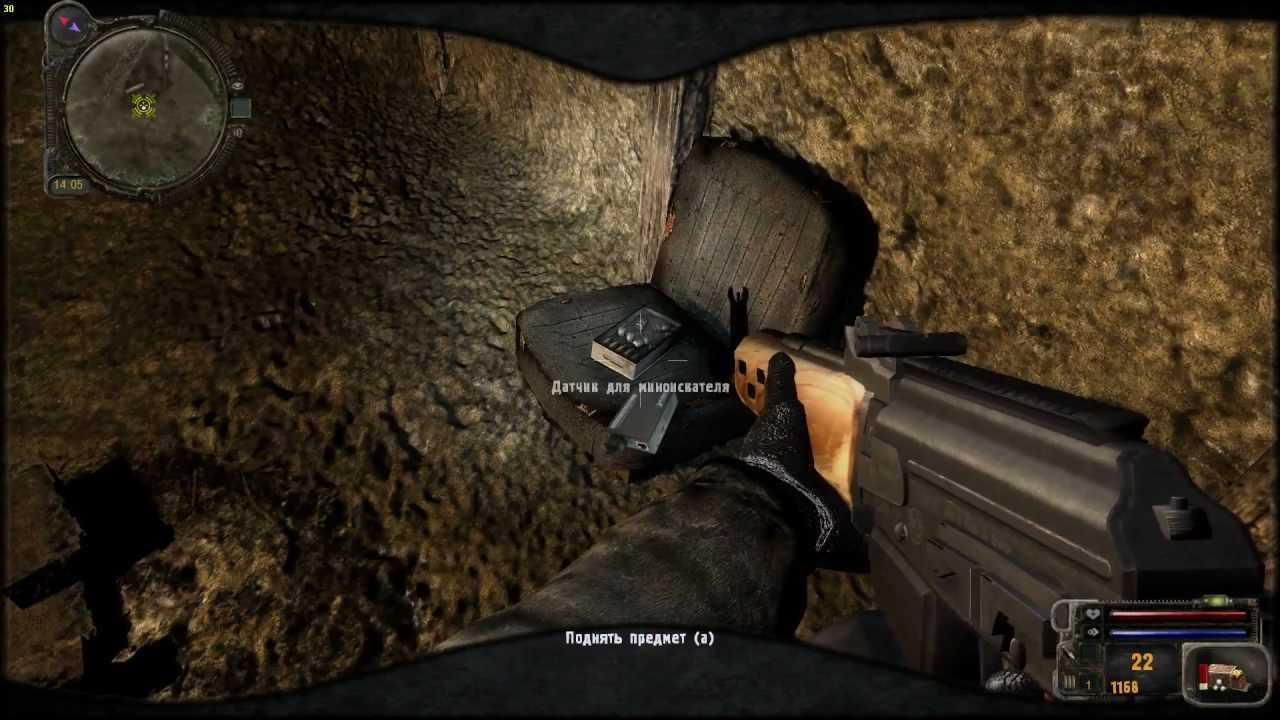Скачать мод для сталкер зов припяти снайпер