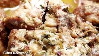 .Один из самых вкусных рецептов мяса.Как приготовить курицу.Рецепт пошагово. Юлия Клочкова.
