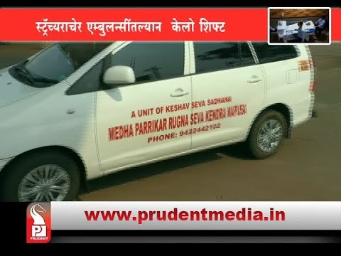 CM PARRIKAR LANDS IN GOA BY AIR AMBULANCE, TAKEN TO HIS TALEIGAO FLAT _Prudent Media Goa