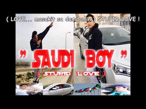 STUPID LOVE_SAUDI BOY VERSON MUSIC w/ LYRICS
