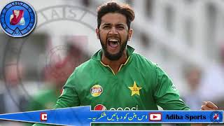 Indian media Reaction on Pakistan Team Squad for Asia Cup 2018