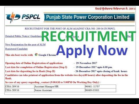 Punjab State Power Corp Ltd (PSPCL) Recruitment || Apply Online for 2800 Asst Lineman Posts