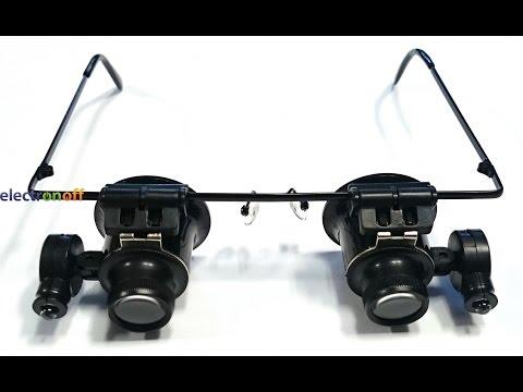 Бинокуляры 9892А-II. Увеличение в 20 раз ! Бинокулярные очки с подсветкой.