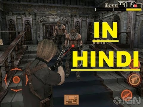 Resident Evil 4 For Android Free Download | In Hindi | Best Horror Android Game