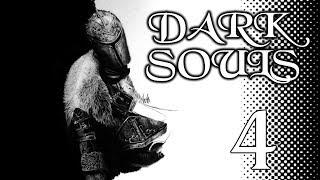 """Dark Souls - Часть 4 """"Запредельное везение"""""""