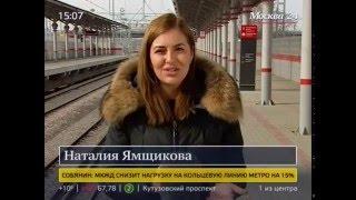 Москва 24: Поездка по МКЖД позволит сэкономить до 20 минут – Собянин