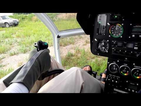 AK1-3헬기 이륙과정 교육 [helicopter take off]