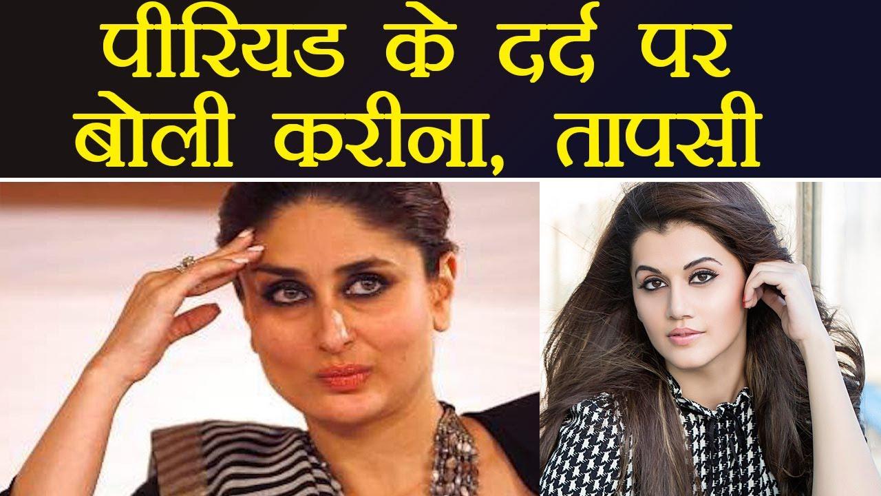 Periods Kareena Kapoor Taapsee Twinkle Khanna