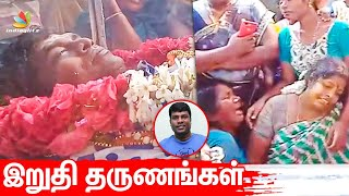 Emotional Video | kpy, Siricha Pochu | Vijay Tv