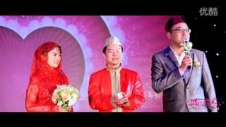 Дунганская свадьба (Дзинь Яо Пэн & Хэ Йин)(Китай)