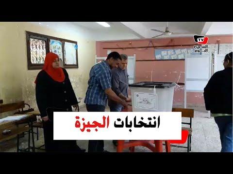 التعديلات الدستورية.. إقبال متوسط على اللجان الانتخابية في الجيزة