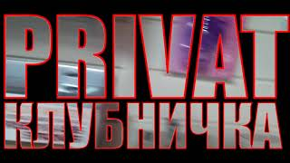 Клубничка Краснодар sex shop KLUBNICHKA.BIZ