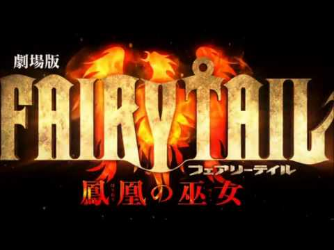 fairy tail sound track fantasia most emotional fairy tail ost
