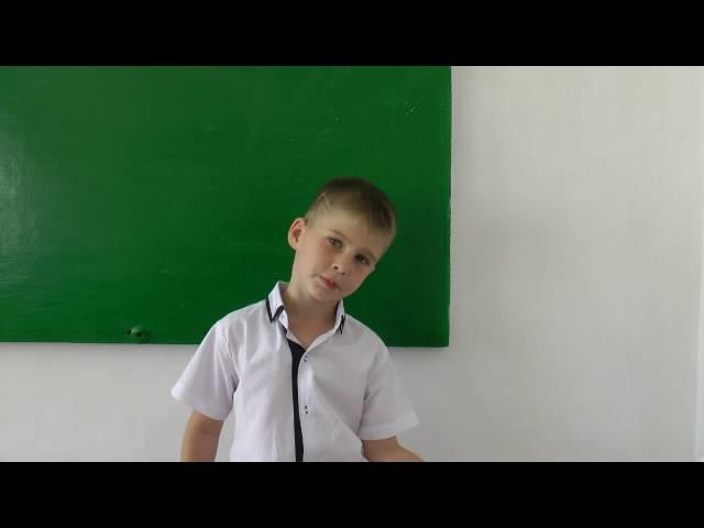 Геращенко Роман читает произведение «Густой зелёный ельник...» (Бунин Иван Алексеевич)