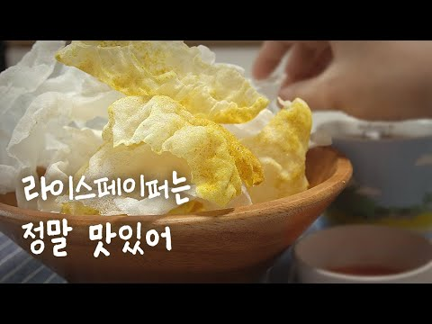 sub)-rice-paper-fried-::-easy-snack-::-#60