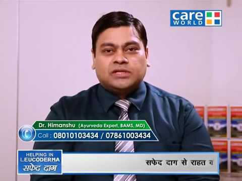 Blisters and White Patches with Dr. Nitika Kohli (Leucoderma Expert) from YouTube · Duration:  14 minutes 56 seconds