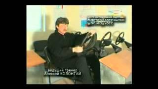 Видео урок экстремального вождения  Занос автомобиля
