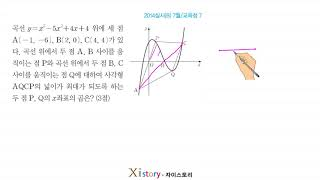 9-D-24/자이스토리/수학Ⅱ/2014실시(B) 7월 …