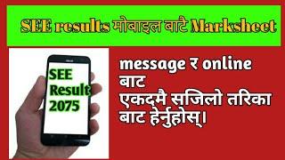 Download How Cheak Marksheet Videos - Dcyoutube