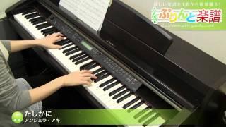 使用した楽譜はコチラ http://www.print-gakufu.com/score/detail/50002...