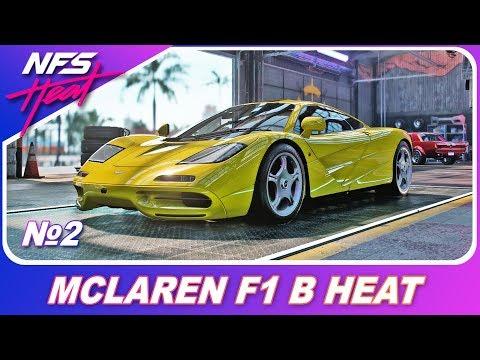 Need For Speed HEAT - McLaren F1, что мы получаем за деньги? / Черный Рынок - Часть 2
