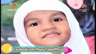 The Wander Kids, Part 03, Inslamic International School, Peace TV Network