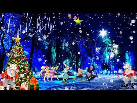 Видеофон!!! Новогоднее веселье-футаж!!!
