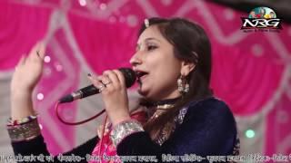 Paatiya Mahadev Live | Jinna Jinna Gugra | Neeta Nayak | Bheruji Bhajan | Best Rajasthani Song