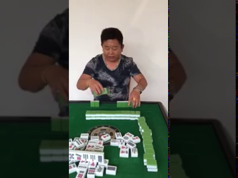 How does this happen? cheating in mahjong