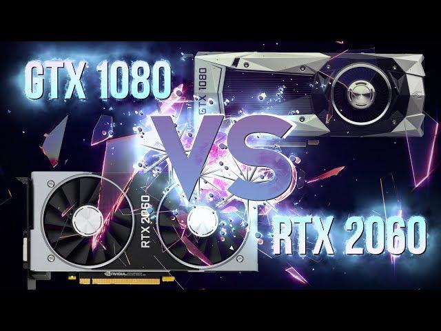 GTX 1660 Ti vs RTX 2060