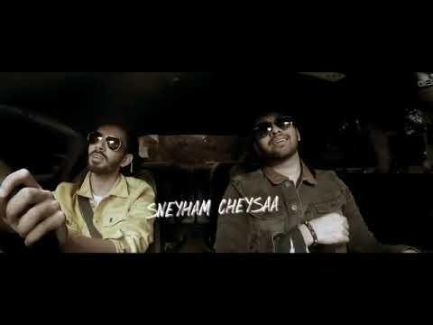 Download Lagu  Hoyna Hoyna song | Gang Leader | Nani | Anirudh  Ravichander Mp3 Free