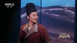 [衣尚中国]《石榴裙的故事》 表演:李晟 孙晟轩| CCTV综艺 - YouTube