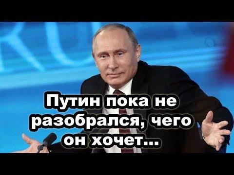 Запрещены ли Свидетели Иеговы в России на самом деле?   Новости от 10.09.2019 г.