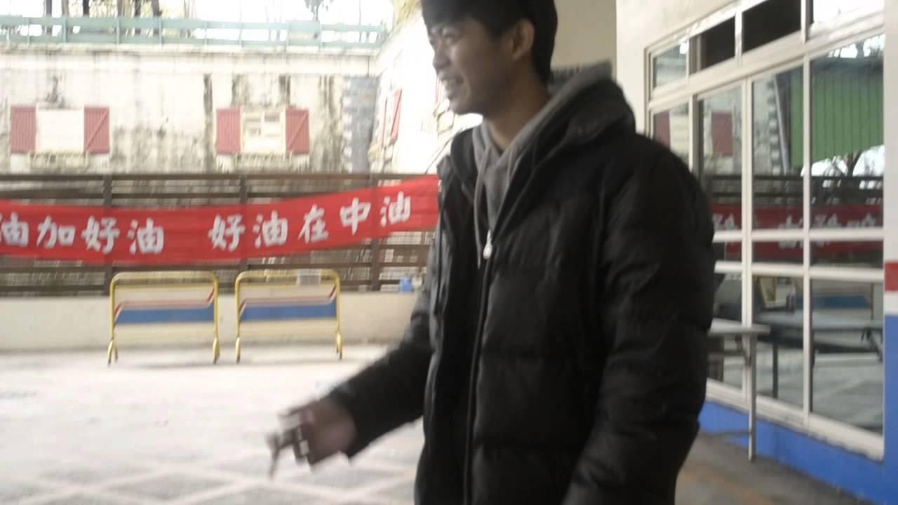 抽假菸之NG2 - YouTube